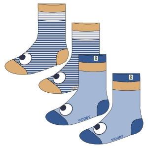 I - Knit cotton blend logo